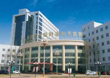 治市和平医院_山西长治和平医院